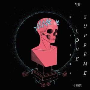 Koriass - Love Suprême