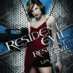 Resident Evil (Réédition BR en français)