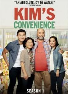 Kims convenience - season 1