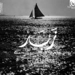 Sabil - Zabad - Twilight Tide