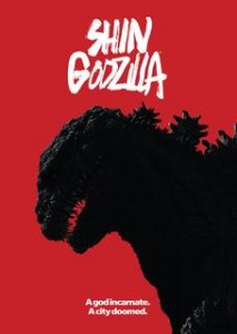 Shin Godzilla Movie