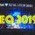 Une programmation variée et surprenante pour le FEQ 2019